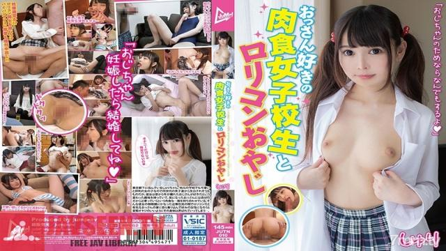 JUTN-010 Studio JUMP - An Aggressive Schoolgirl Who Loves Middle-Aged Men And A Middle-Aged Man Who Loves Barely Legal Girls. Shuri Atomi