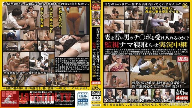 YLWN-050 Studio Yellow Moon - Will The Wife Accept The Young Man's Dick!? Live Cuckolding Surveillance. 4 Hours