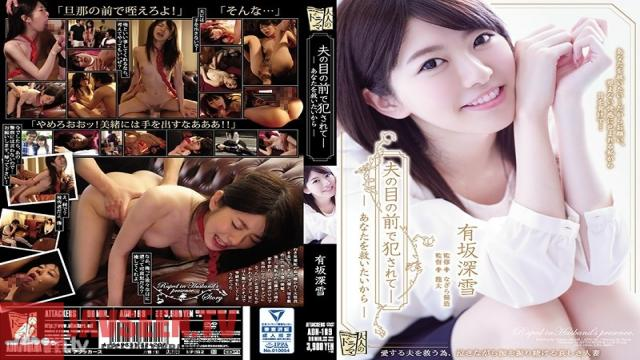 ADN-189 Studio Attackers - Fucked In Front Of Her Husband I Did This Because I Wanted To Save You Miyuki Arisaka