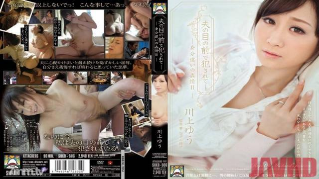 SHKD-506 Studio Attackers - Fucked In Front Of Her Husband, Socialite Spoiled - Yuu Kawakami
