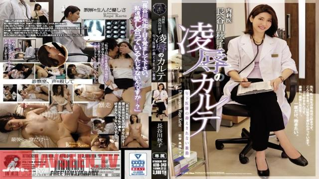 ATID-343 Studio Attackers - Dr. Akiko Hasegawa Submits To A Younger Doctor's Uncontrollable Urges