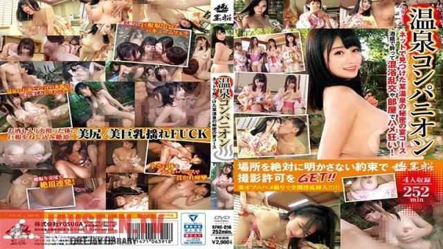 KFNE-016 Studio Prestige - Hot Spring Companion ~I Found A Secret Banquet Course At A Certain Hot Spring Online. We Got Drunk, Had An Orgy In The Unisex Bath And Fucked Like Crazy In Our Room