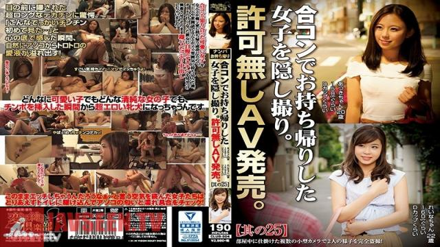 CLUB-504 Studio Hentai Shinshi Club - Hidden Camera Footage Of Fucking A Girl Taken Home From A Social Mixer. Unauthorized Porn Sale. Part 25