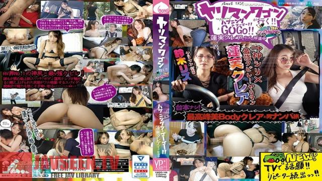 YMDD-166 Studio Momotaro Eizo - The Fuck Wagon Is Cumming!! Happening-A-Go-Go!! Kurea Hasumi And Liz Are On A Curious Journey