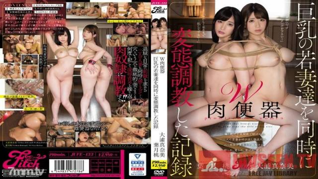 JUFE-133 Studio Fitch - Double Cum Buckets A Video Record Of Simultaneous Perversion Training With Big Tits Young Wife Babes Momo Hazuki Manami Oura
