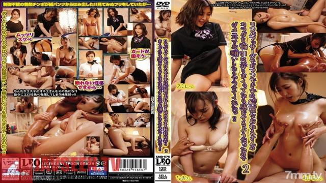 UMD-676 Studio LEO - I Was Getting A Lymph Node Massage And It Felt So Good I Could No Longer Resist, So I Started To Toy With This Pretty Elder Stepsisters Body Until She Started To Get Hot And Horny, And I Decided To Go For Broke And Ask Her For A Fuck, And She Let