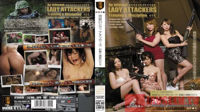 SSPD-092 Studio Attackers - Lady Attackers from Hell - Training And Breaking In Day In Day Out