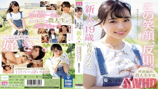 MIFD-095 Studio MOODYZ - Her Smile Should Be A Crime A Fresh Face 19-Year Old Agricultural College S*****t With A Healthy Amount Of Lust Is Making Her Adult Video Debut Urara Kanon