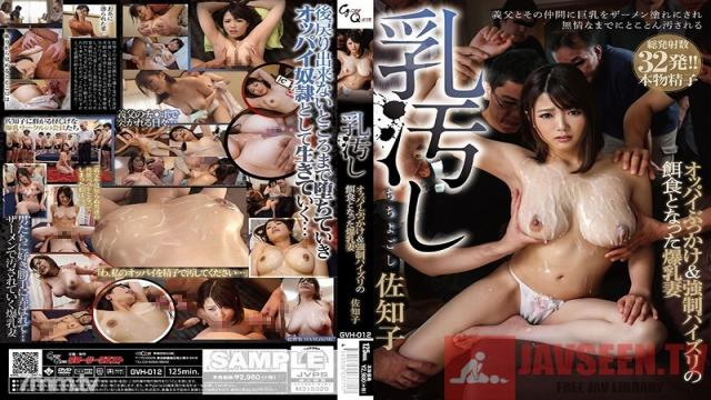 GVH-012 Studio GLORY QUEST - Filthy Tits, Sachiko