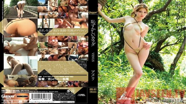 HMGL-067 Studio HMJM - Embarrassing Body VENUS Ameri
