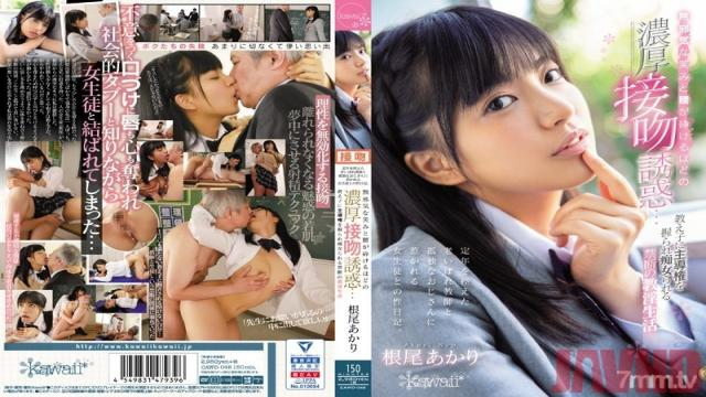CAWD-048 Studio kawaii - A Young Female S*****t Is Attracted To Lonely Older Men - She Seduces Them With Her Innocent Smile And Passionate Kisses That Make Their Knees Go Weak... - Male Teachers Enter A Forbidden Relationship With A Slutty S*****t - Akari Neo