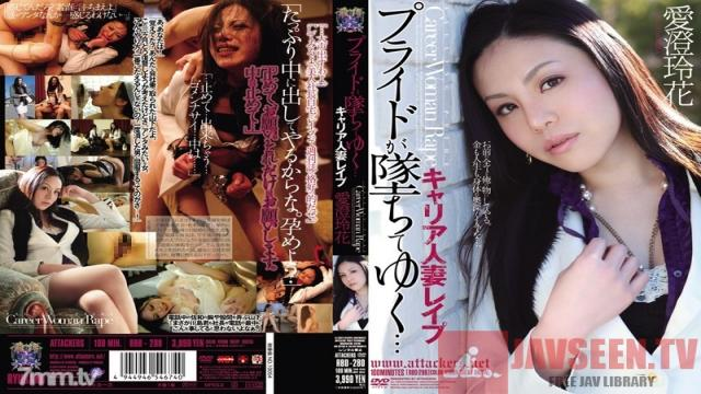 RBD-280 Studio Attackers - Married Woman Raped - Her Pride Destroyed... Reika Aizumi