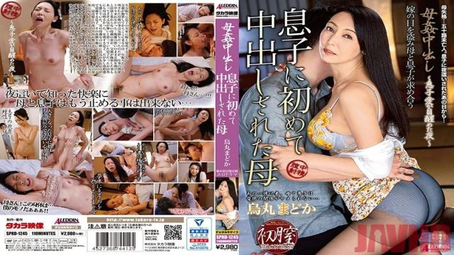 SPRD-1245 Studio Takara Eizo - Creampie with Mother Step-Mom's First Creampie From Step-Son (Madoka Karasuma)