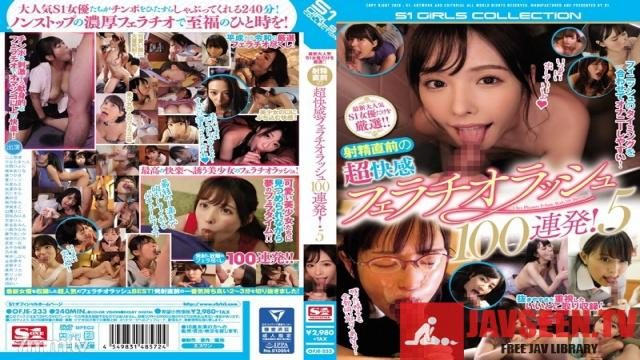 OFJE-233 Studio S1 NO.1 STYLE - Featuring Only The Latest, Most Popular S1 Actresses! - The Absolute Pleasure Of Getting A Blowjob Just Before You Cum! - 100 Cumshots 5
