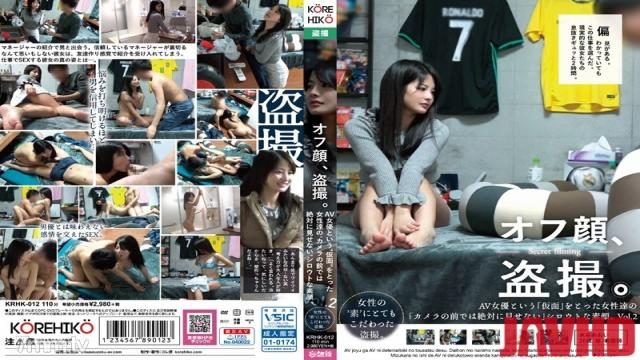 "KRHK-012 Studio Korehiko/Mousouzoku - Peeping On Her Private Moments When An Adult Video Actress Takes Off Her ""Mask"" She Shows Her True Amateur Face, A Side Of Herself That She Would Never Show In Front Of The Camera. Vol.2 Aoi Mizutani"