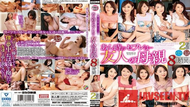 MGHT-261 Studio Takara Eizo - My Friend's Mother Is My Fuck Buddy - Super Best 8 Hours, 2 Discs