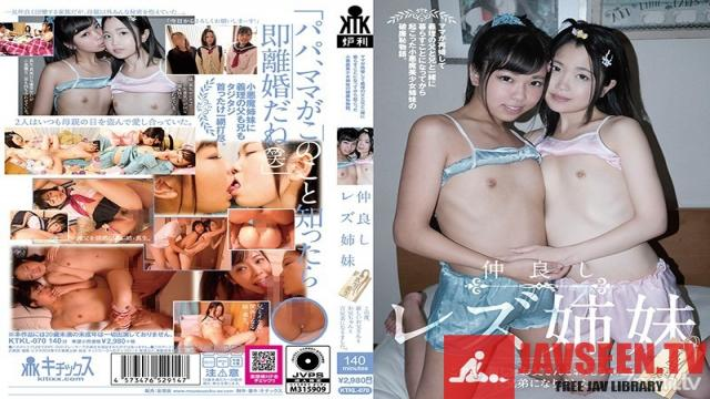 KTKL-070 Studio Kitixx/Mousouzoku - Friendly Lesbians - Beautiful And Sincere - They Get Acquainted With Their New Stepdad And Stepbrother