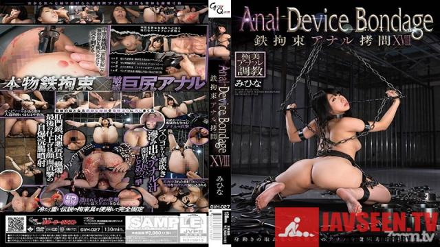 GVH-027 Studio GLORY QUEST - Anal Device Bondage XVIII Tied Up Anal Shame Mihina