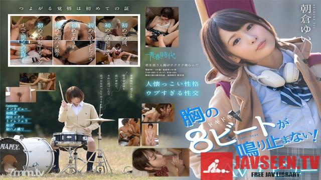 SDAB-121 Studio SOD Create - The Beat Of My Heart Doesn't Stop! - Yui Asakura - SOD Exclusive Porno Debut