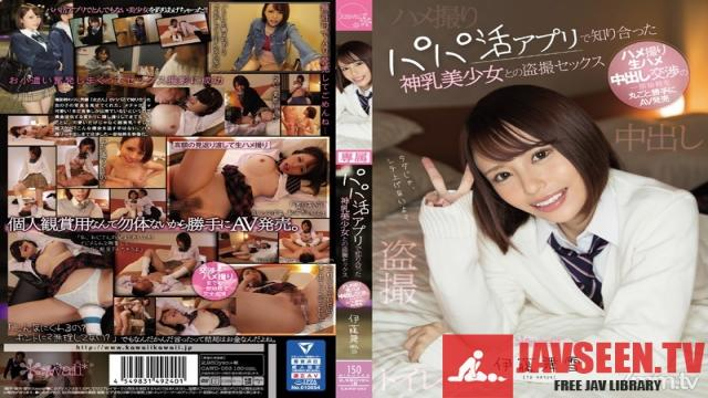 CAWD-053 Studio kawaii - Voyeur Sex With God Breasts Girl Who Met With Daddy Live App