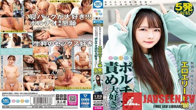 ABPN-002 Studio ABC / Mousouzoku - This Free-Thinking Erotically Elite Girl Innocently Enjoys Sex She's An Erotic Video Member And Diligently Researching Her Licking Technique She's A Lover Of Pure Sex And G-Spot Stimulation And Now She's Getting 5 Ejaculations Of