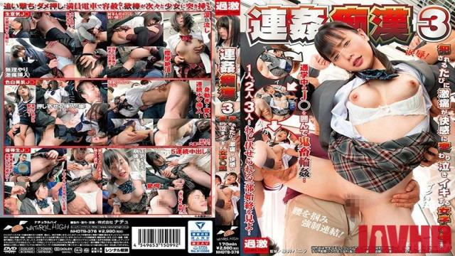NHDTB-376 Studio NATURAL HIGH - Repeated Fucking 3 College Girl Experiences Pain Gradually Turning Into Pleasure As She Cries And Cums Over And Over While Men Have Their Way With Her