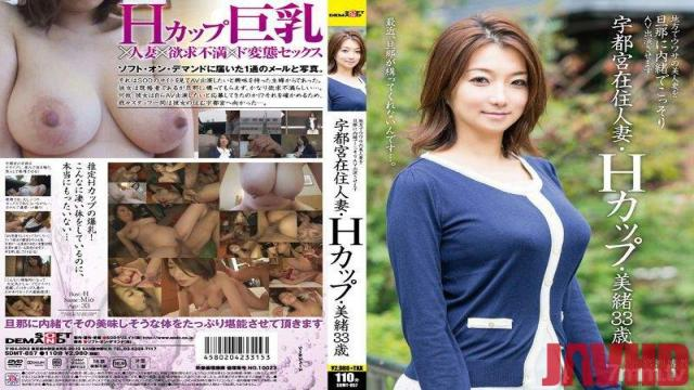 SDMT-857 Studio SOD Create - We Secretly Cast Beautiful Married Woman From The Country In An AV Video Without Her Husband Finding out. Married Woman Living In Utsunomiya H Cup Tits Mio 33 Years Old.
