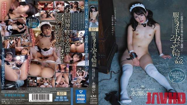 PRTD-026 Studio PREMIUM - A Pregnancy Fetish G*******g With An Obedient Maid We Took Over This Elegant Family And Put Them Through Creampie Hell Yui Nagase