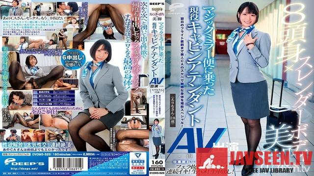 DVDMS-529 Studio Deep's - Hourglass Figure x Slender Body x Beautiful Legs Active Duty Cabin Attendant Aboard The Magic Mirror Flight (Ms. Erina - Age 28) Another Discussion For An Adult Video Appearance Until Right Before The Flight A Beautiful Cabinet Attendant Will S