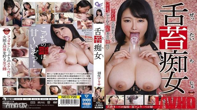 NEO-720 Studio Radix - Raw Tongue Slut Total Slut Arisa Hanyu