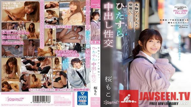 CAWD-072 Studio kawaii - Creampie Fucking With A Real Idol In A Sacred Place - Moko Sakura