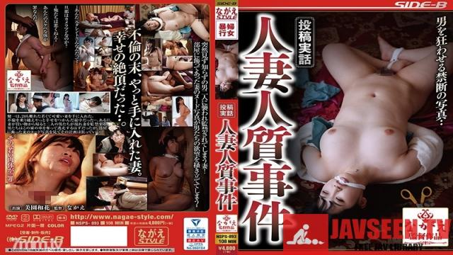 NSPS-893 Studio Nagae Style - Submitted True Stories A Married Woman's Hostage Case Waka Misono