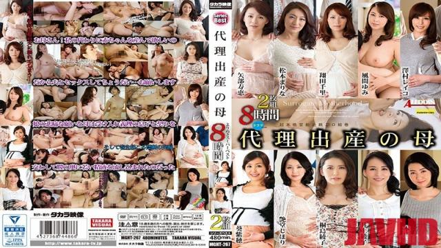 MGHT-267 Studio Takara Eizo - Surrogate Mothers Super Best Selection 8 Hours, 2 Discs