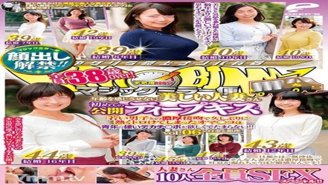 DVDMS-539 Studio Deep's - Faces Revealed!! The Magic Mirror Number Bus All Ladies, 38 And Over! A Beautiful Married Woman Who Doesn't Look Her Age Her First Public French Kiss Vol.06 A 10-Girl All-Fucking Sex Special!! She's Enjoying Hot Smothering Kisses With