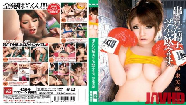 HODV-20709 Studio h.m.p - I'll Drink All The Semen You Let Out. Miki Itoh