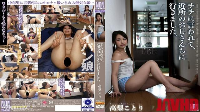 YSN-512 Studio NON - My Stepfather Told Me To Go Visit The Dirty Old Man Who Lives In The Neighborhood. Kotori Takanashi