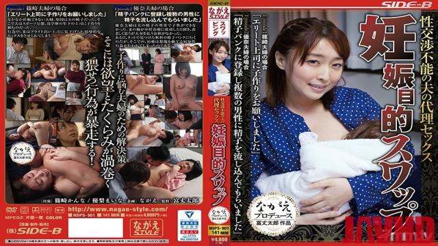 NSPS-901 Studio Nagae Style - Swapping Away From A Sexless Husband With The Aim Of Getting Pregnant