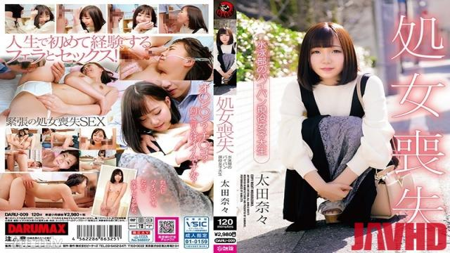 DARU-009 Studio DARUMAX/Daydream Tribe - Virgin Failure College Girl Part Of The Swimming Club With A Shaved Pussy - Nana Ota