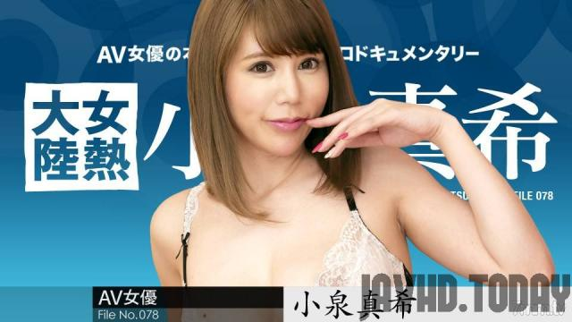 Caribbeancom Premium PPV Caribbeancompr [061320-001]The Continent Full Of Hot Girls, File.078