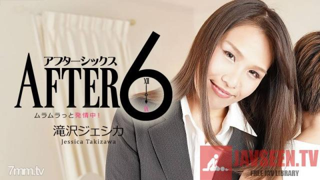 [HEYZO-2287]Jessica Takizawa After 6 -She Is In Rut Now!-