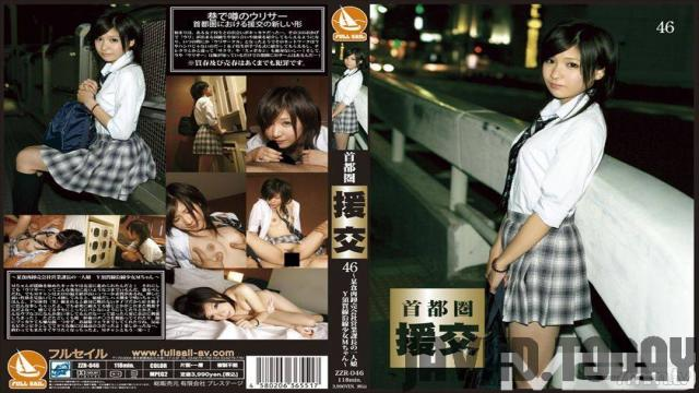 full throttle [ZZR-046] Metropolitan area compensated dating 46