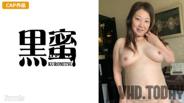 Black honey [398CON-045] Kaoru 50 Creampie Mature Woman