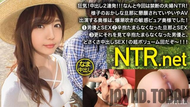 [348NTR-021] Madness! 2 vaginal cum shots! !! !! What a forbidden couple NTR this time! The wife who appeared in AV without being begged by a strange husband was a squirting sensitive pure wife! (1) Actor and SEX (2) Husband and SEX who became unbearable, and (3) Actor who became unbearable to see it further, and SEX out in Dosakusa! It's super volume time! !! !! NTR.net case21