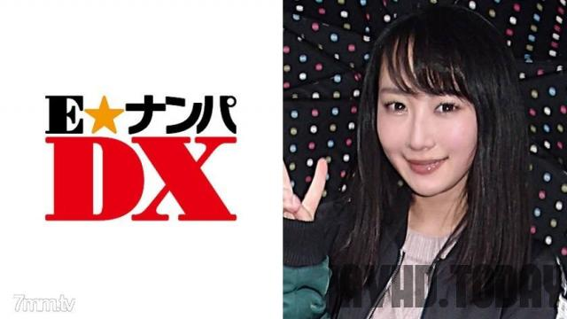 E? Nampa DX [285ENDX-283] Riko's 19-year-old Shaved College Girl [Gati Amateur]