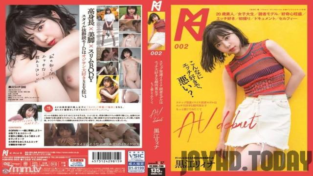 [107KMHRS-002] Snap regular Ikeike reader model is a super carnivorous girl who loves sex and wants to feel more AV debut Kurina Rina