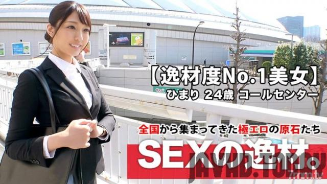 [261ARA-434] [Super SSS grade] 24 years old [Absolute beauty] Himari-chan's visit! Her reason for applying, which is both beautiful and cute, is I'm lonely because I haven't had a boyfriend for a while.