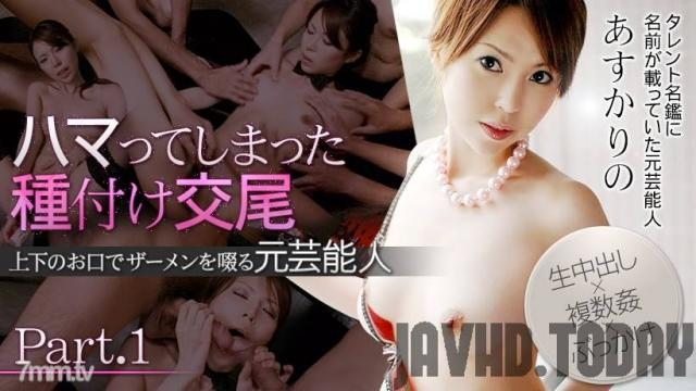 [xxx-av 22563] Seed mating part.1 I got hooked on Asuka's Full HD