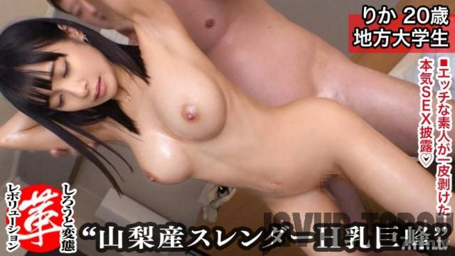SUKEKIYO [428SUKE-014] A revolution in shaved Rika-chan with one experienced person and outstanding sensitivity. Good face, divine milk, ass goddess! For the first time in Tokyo for the first time, all-out sex! Ubu woman is too comfortable and 4 squirts are made! ! Oral ejaculation by Gupogupofera by Yamanashi beauty
