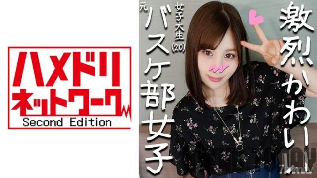 Saddle Network Second Edition [328HMDN-266] Former basketball club captain Kotomi-chan, 20 years old Sports figure trained in club activities