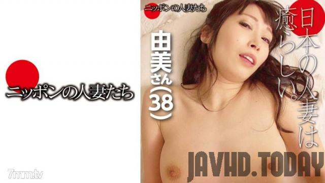 Nippon Married Women [395BMNH-054] Applying amateur mature women who have avoided fellowship with men Yumi-san provisional